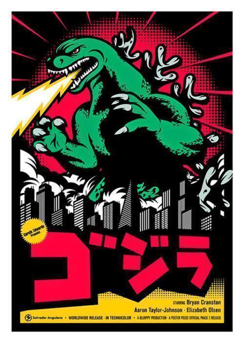Green Dinosaur Japanese Poster